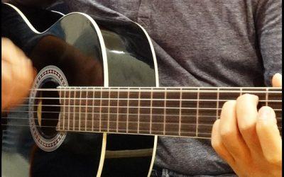 Comment débuter en guitare
